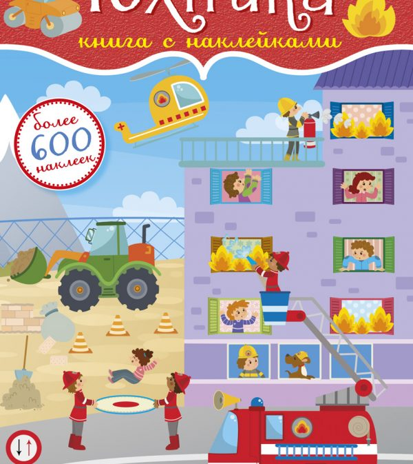 Cover Transport RUS.indd