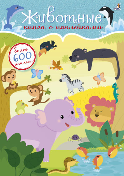 Cover animal.indd
